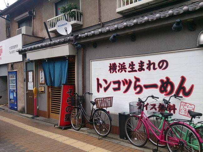 外観(1)