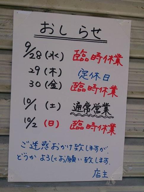 お知らせ(1)