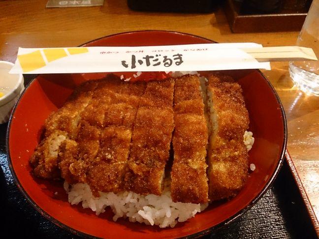 カツ丼2(1)
