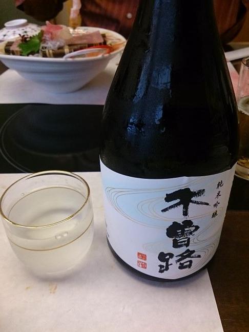 日本酒(1)