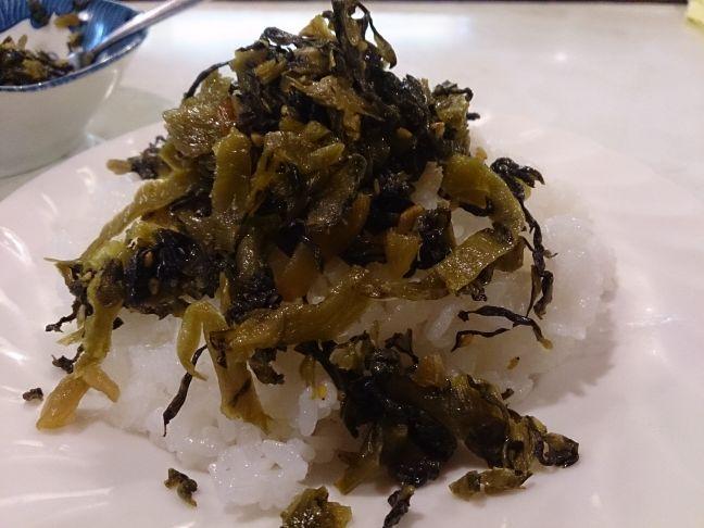 高菜2(1)