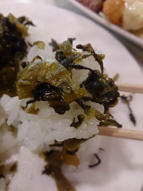 高菜3(1)