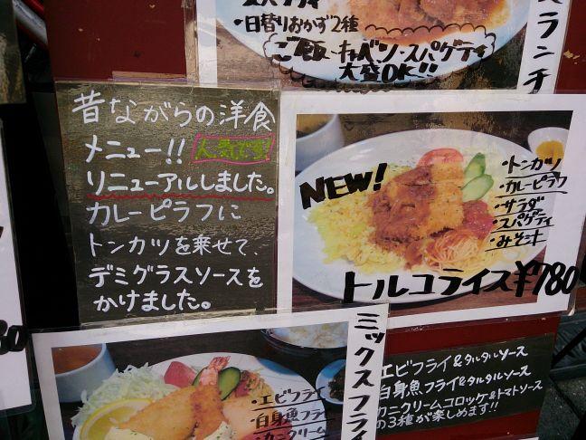 外メニュー4(1)