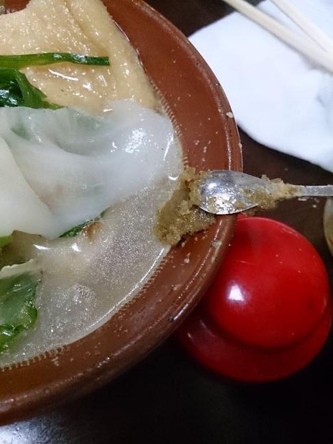 柚子胡椒(1)