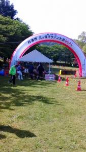 三ツ塚マラソン1