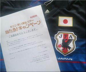 サッカー当選 キリン 青い弾丸ツアー 当たる!キャンペーン adidas 日本代表ホームレプリカユニホーム