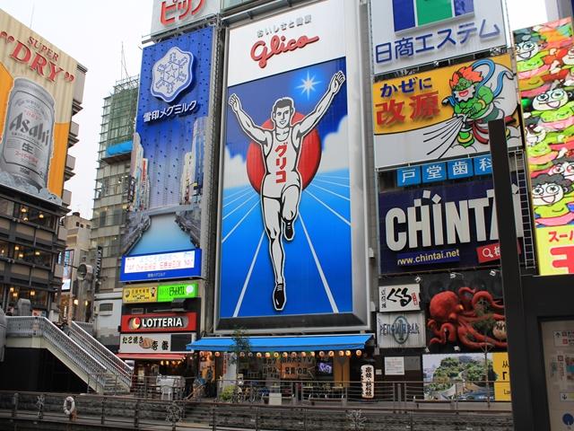 20160123 大阪014