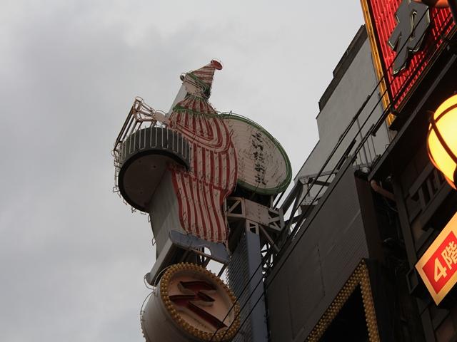 20160123 大阪018