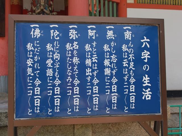 20160731 瀬戸田 耕三寺002