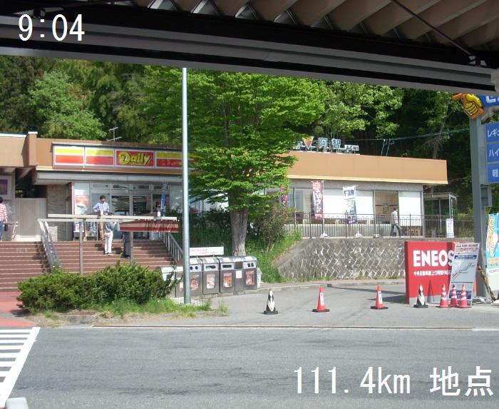 2016年 東京遠征1日目-3