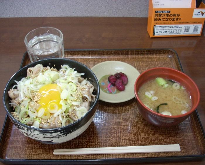 2016年 東京遠征1日目-7