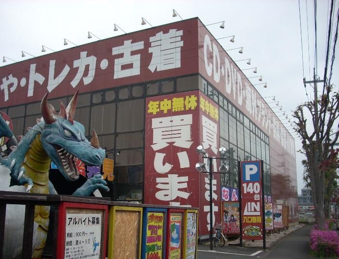 2016年 東京遠征1日目-25