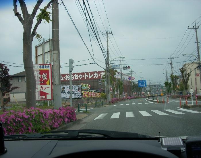 2016年 東京遠征1日目-40