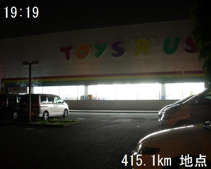 2016年 東京遠征1日目-47