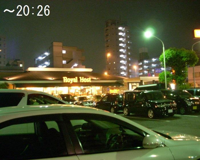 2016年 東京遠征1日目-49