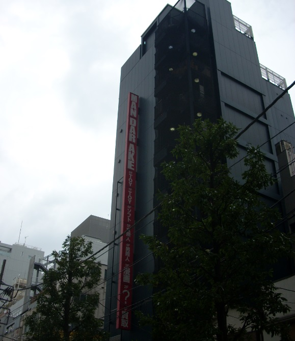 2016年 東京遠征2日目-52