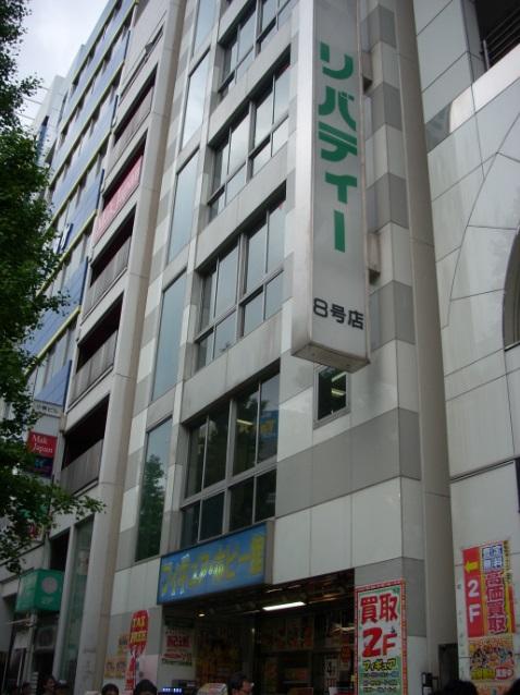 2016年 東京遠征2日目-53