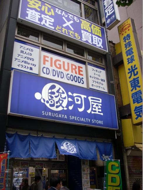 2016年 東京遠征2日目-54