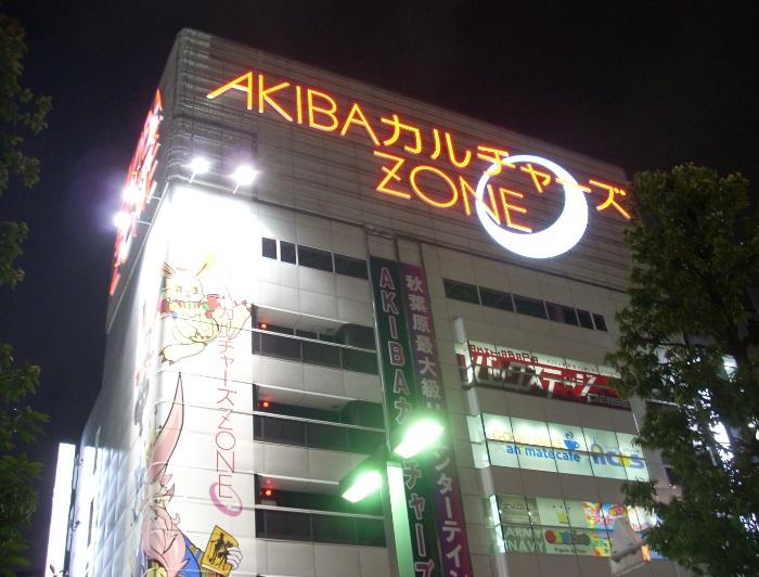 2016年 東京遠征2日目-60
