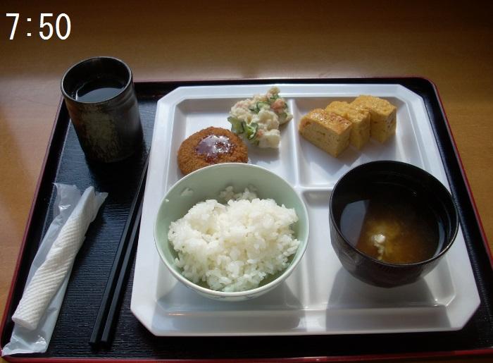 2016年 東京遠征3日目-1