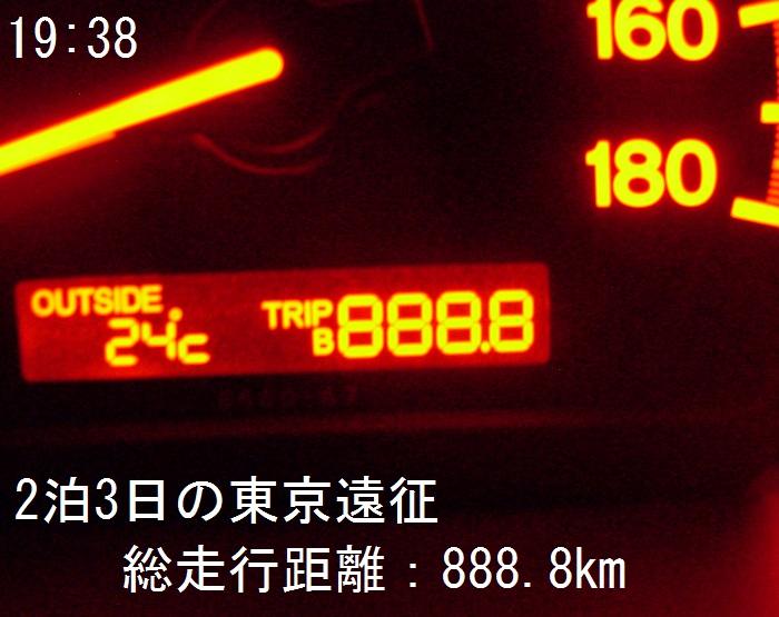 2016年 東京遠征3日目-45