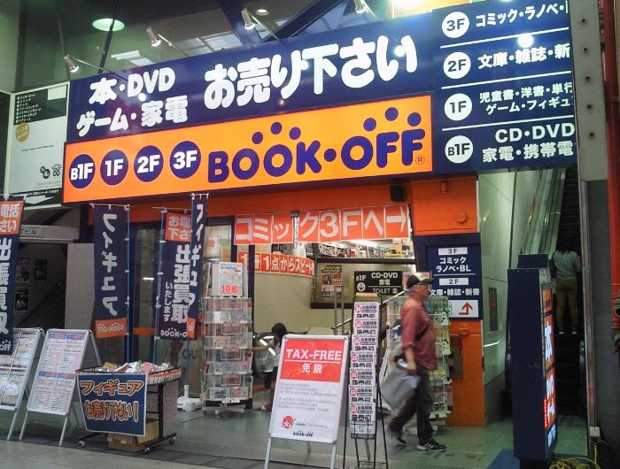 2016年5月15日 大阪方面遠征6