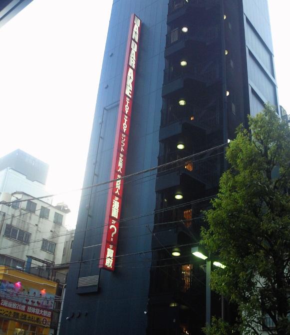 2016年5月24日 東京3
