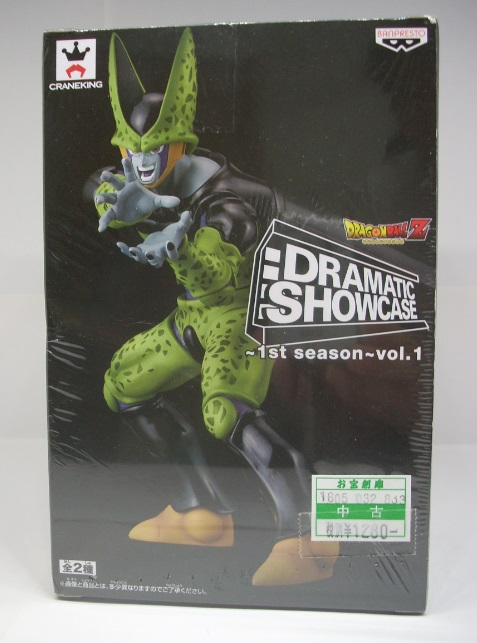 DRAMATIC SHOWCASE セル3