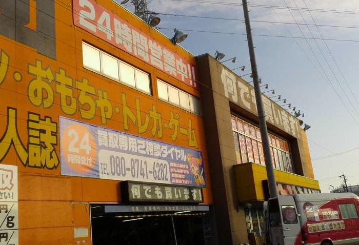 2016年6月10日 浜松遠征7
