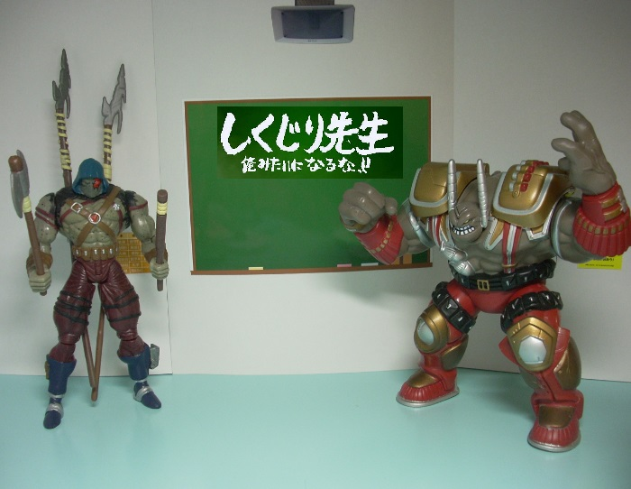 カイオウ裏ネタ-10-50