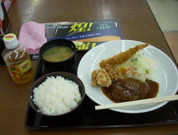 2016年8月末 関西遠征-009