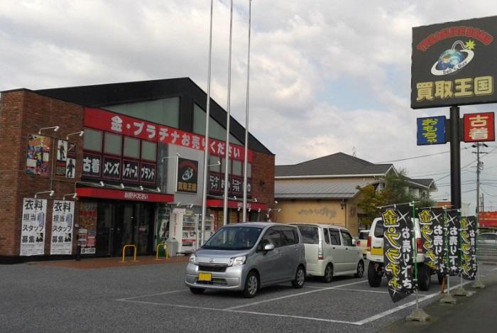2016年9月 岐阜遠征008