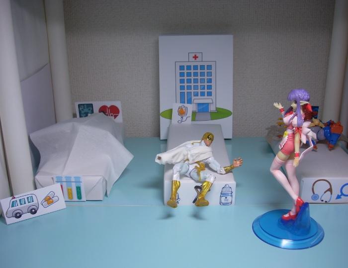 カイオウ裏ネタ-15-1