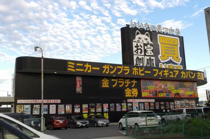 2016年9月25日 豊田008