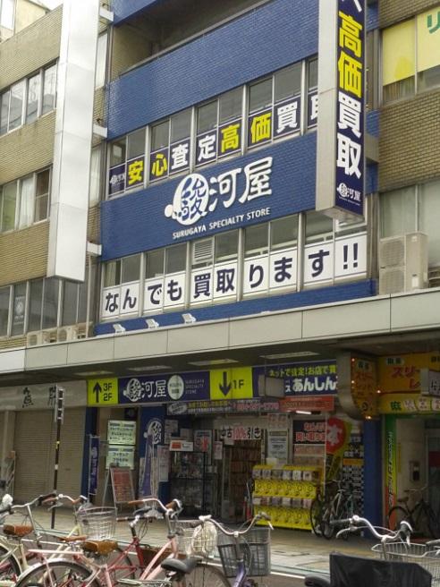2016年10月9日 静岡遠征8
