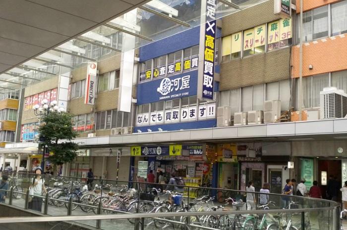 2016年10月9日 静岡遠征9