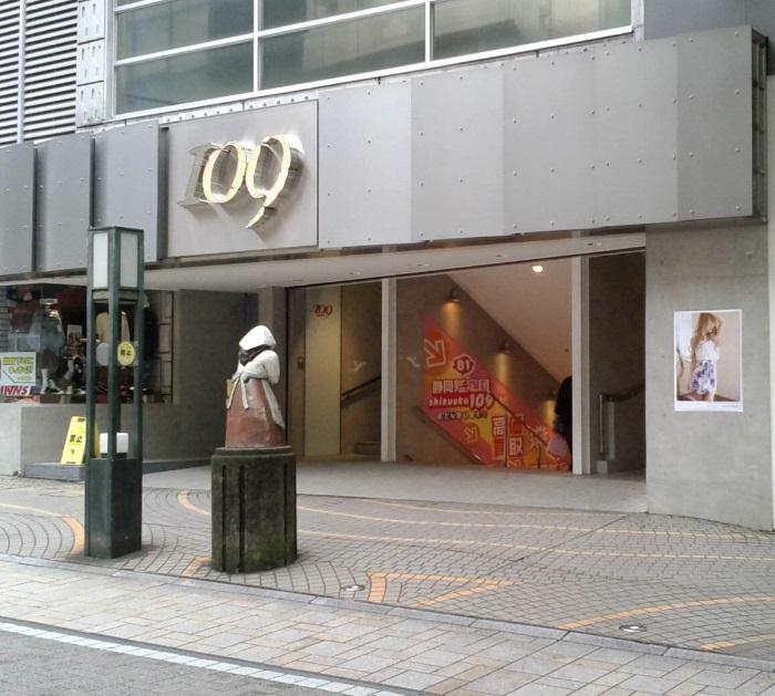 2016年10月9日 静岡遠征16