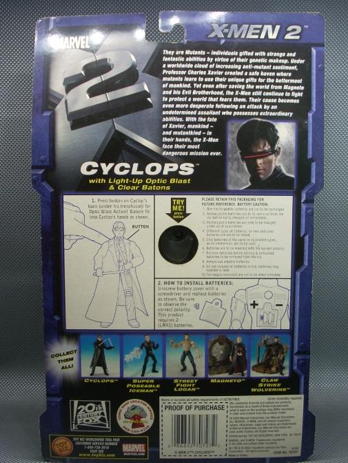 サイクロップス-2