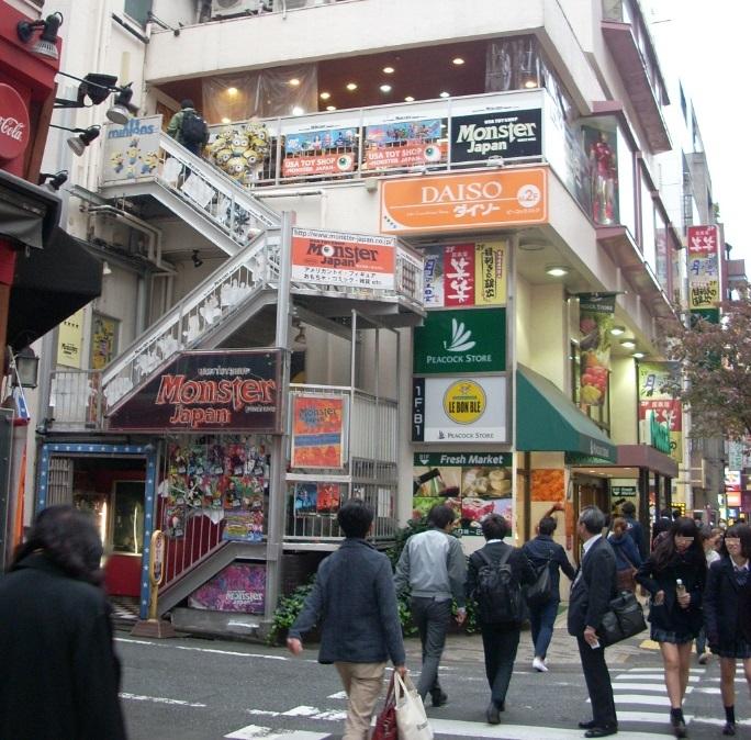 2016年11月 東京出張2