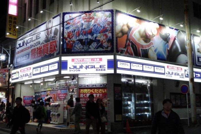 2016年11月5日 名古屋2
