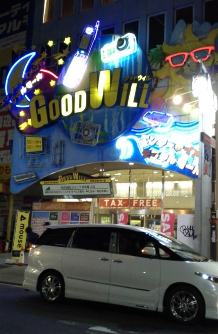 2016年11月5日 名古屋3