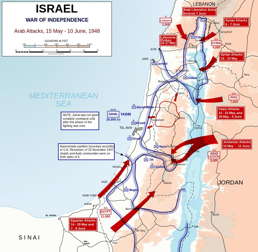 ArabIsraeliWar.png