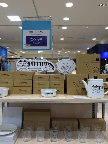 リサ・ラーソン スペシャルショップ