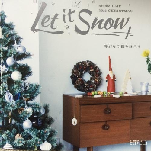 スタジオクリップ クリスマス