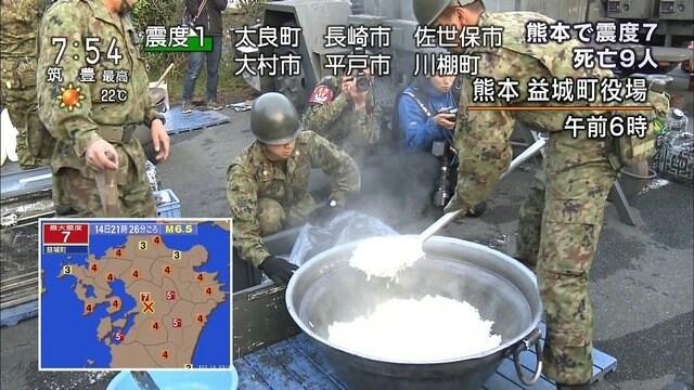 熊本地震/安倍官邸が最初の地震時、熊本県の支援要請を拒否!自衛隊の大量派遣要請に2千人しか出さなかっ
