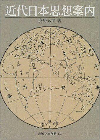 明治も昭和も平成も、日本は英米の植民地なのである!安倍一強政治の中で玉砕厭わずの流れが出来つつある!