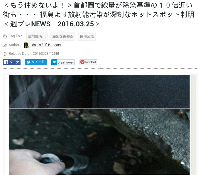安倍晋三「国連演説」NYタイムズコメント欄でも批判殺到!北朝鮮危機を煽りまくり【戦争ゲーム】に興じる