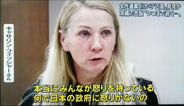 米兵、6才の女児にもレイプ!日米密約「米兵は女性をレイプすべきだ」なんで日本政府に怒り抗議しないのか