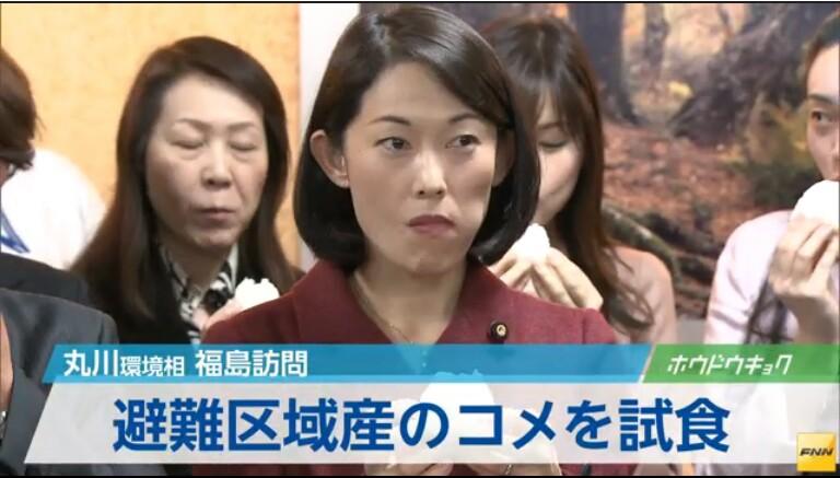 福島原発事故から5年…日本人の摩訶不思議な対応に海外からは驚きの声!原発問題は日本社会の縮図である