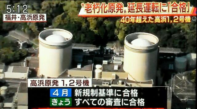 日本の原発はテロに対する防御が甘すぎる!航空機衝突に耐えられるものではない!実は原発テロは各国で相次